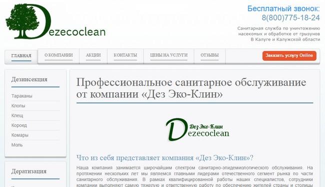 Ezecoclean