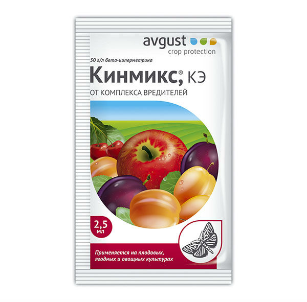 Кинмикс - многофункциональный борец с вредителями в саду