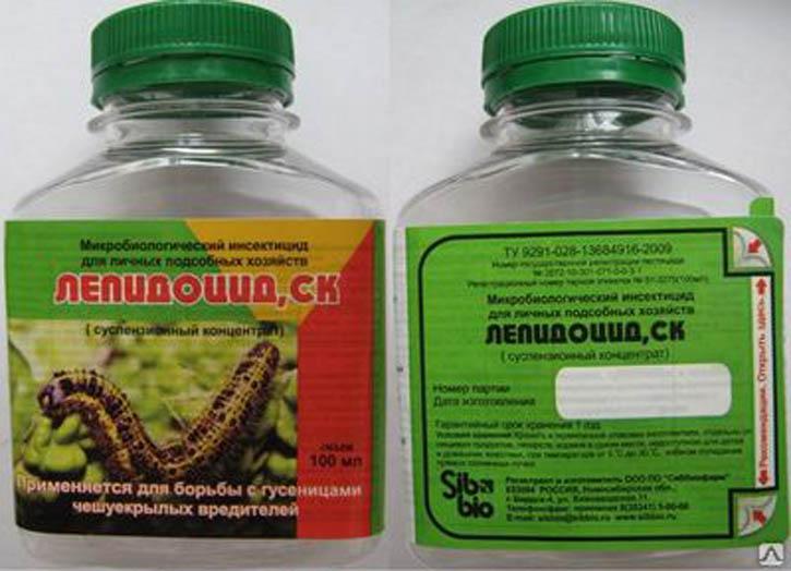 «Лепидоцид» обладает низкой токсичностью