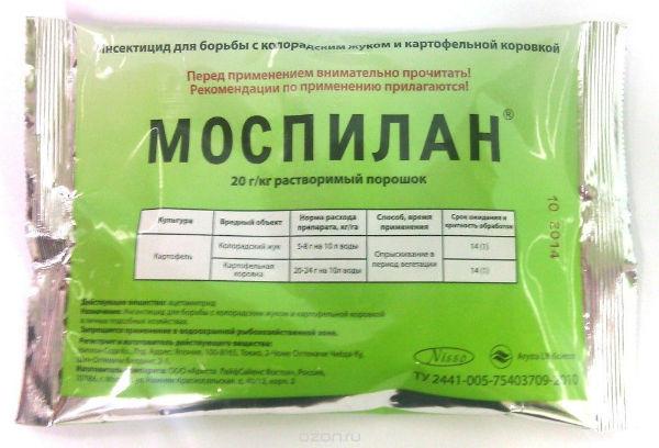 Моспилан