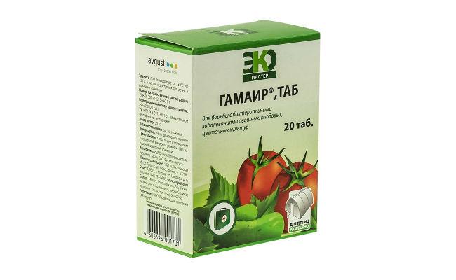 Биопрепарат от болезней Гамаир 20 таблеток
