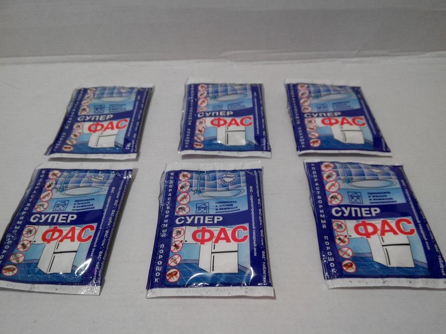 Приобретая Супер Фас от клопов проверяйте целостность упаковки